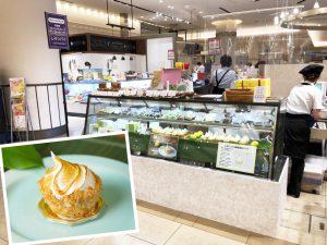 西宮阪急でアングレーズのレモンパイが買える!
